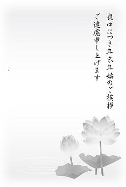 motyuuhagaki1