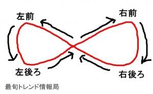 otyoimage