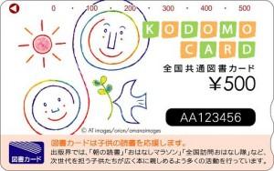 2011flN3?h500?~eCf3OL.ai