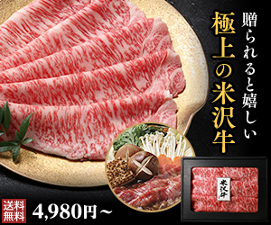 bnr_yo_sukiyaki