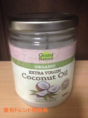 coconutsoil